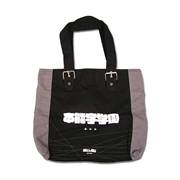 Kill la Kill Hannouji Tote Bag
