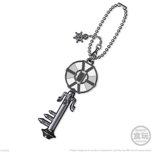 Kingdom Hearts Keyblade 3 Blind-Boxed Key Chain 6-Pack