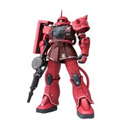 Mobile Suit Gundam MS-06S Char's Zaku II GFFMC Action Figure