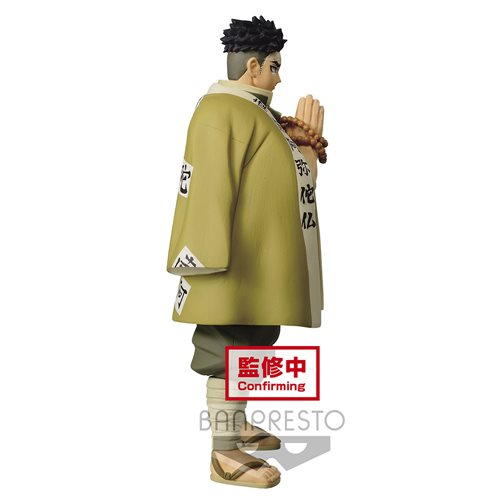 Demon Slayer: Kimetsu no Yaiba Gyomei Himejima Vol. 17 Statue