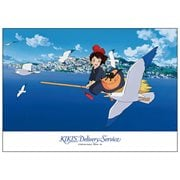 Kiki's Delivery Service Kiki Saying Hello to Seagulls Puzzle