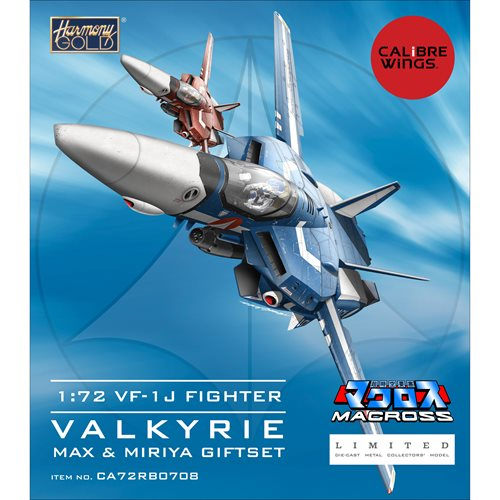Macross VF-1J Fighter Valkyrie Max and Miriya Vehicle Giftset