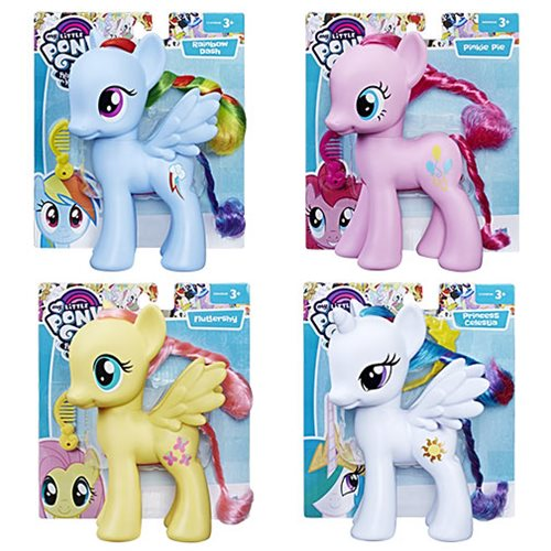 My Little Pony Friendship Is Magic Basic 8-Inch Wave 7 Case