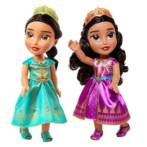 Disney Aladdin Live Action Jasmine Large 15 Inch Doll Set