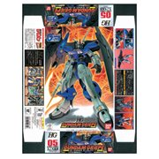 Gundam Wing G-Unit Gundam Griepe High Grade 1:144 Scale Model Kit
