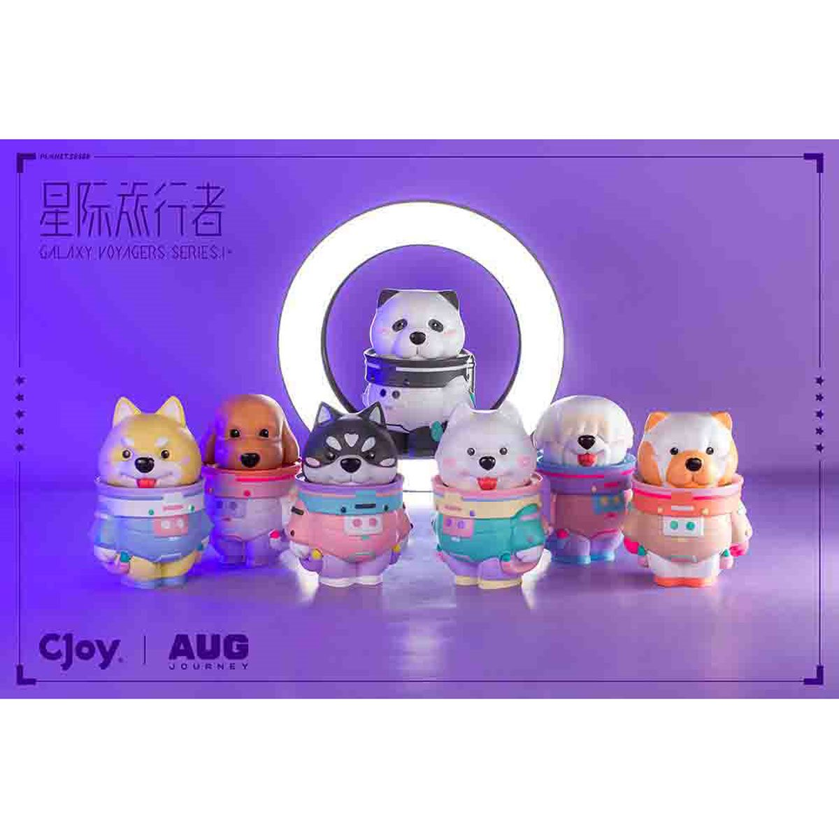 Pick One That You Like blind box-Opened Box CJoy x AUG Galaxy Voyagers Seriesj