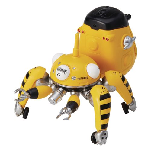 Ghost in the Shell: Stand Alone Complex 03 Yellow Tachikoma Figure, Not Mint
