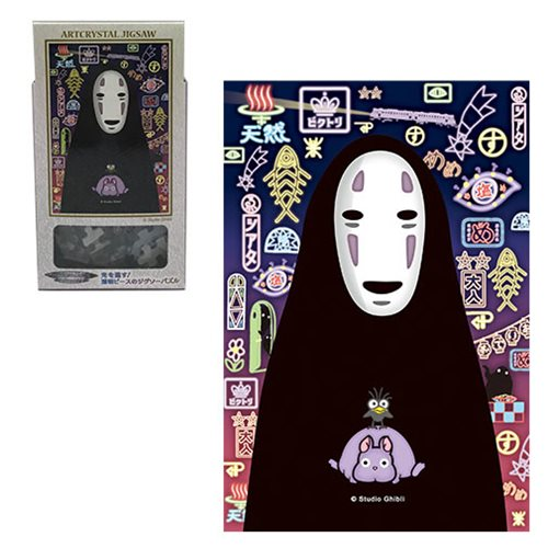 Spirited Away No Face and Mysterious Street Lights Artcrystal Puzzle