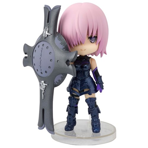 Fate/Grand Order - Absolute Demonic Battlefront : Babylonia  Mash Kyrielight Figuarts Mini-Figure
