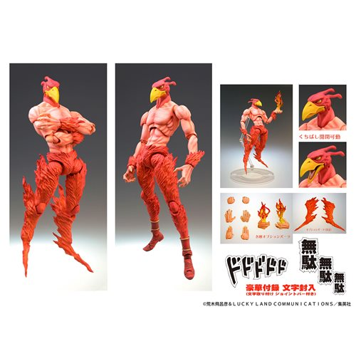 JoJo's Bizarre Adventure Chozokado Magician's Red Action Figure