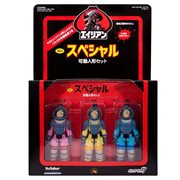 Alien ReAction Nostromo Crew Figure Japanese Box 3-Pack - New York Comic-Con 2015 Exclusive