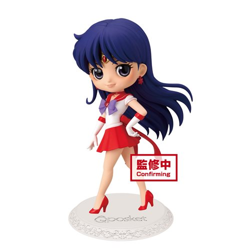 Sailor Moon Eternal The Movie Super Sailor Mars Ver. B Q Posket Statue