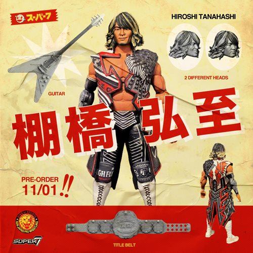 New Japan Pro-Wrestling Ultimates Hiroshi Tanahashi Figure