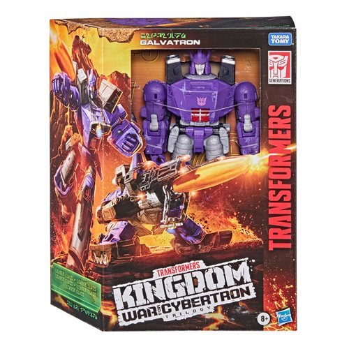 Transformers War for Cybertron Kingdom Leader Galvatron