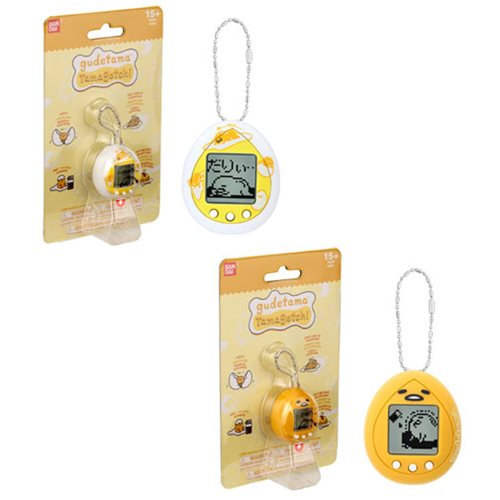 Gudetama Tamagotchi Digital Pet Set