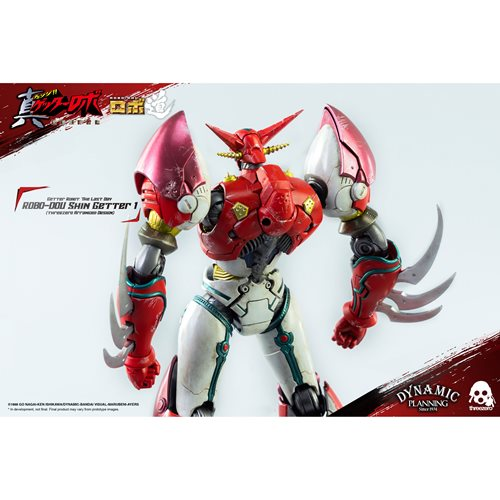 Getter Robot: The Last Day Shin Getter 1 Robo-DOU Anime Color Version Action Figure