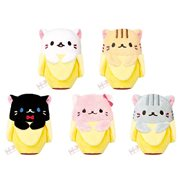 Bananya 4 1/2-Inch Beanie Plush Key Chain Display Case