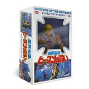 Masters of the Universe Vintage Japanese Box He-Man 5 1/2-Inch Action Figure