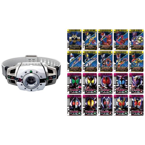 Kamen Rider Decade Decadriver Ver 20th DX Prop Replica
